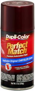 Tools and Equipment - Touch Up Paint - Dupli-Color Paint - Dupli-Color Perfect Match Premium Automotive Paint | Dupli-Color Paint (BCC0400)