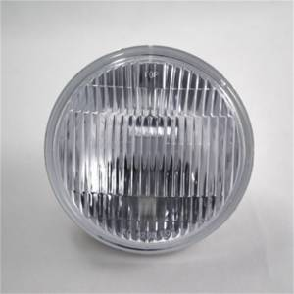Fog Light Lens/Reflector | KC HiLites (4208)