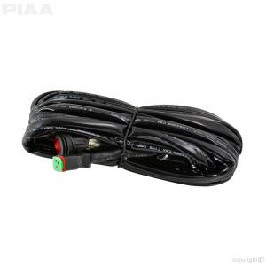 Exterior Lighting - Auxiliary Light Wire Harness - PIAA - DT Light Harness | PIAA (34072)